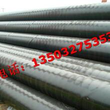 铜陵环氧树脂防腐管道市政用厂家-内外涂塑钢管生产厂家图片