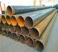 烏海海南外PE內環氧防腐鋼管一米多重
