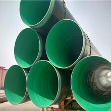 浙江2fbe环氧粉末防腐钢管价格图片