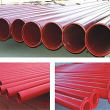 宁夏薄壁聚乙烯涂塑钢管价格图片