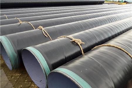 西宁排污用钢套钢保温管