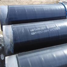 营口3pe螺旋钢管信得过的产品√图片