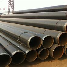 贺州蒸汽钢套钢保温钢管AAA品质√图片