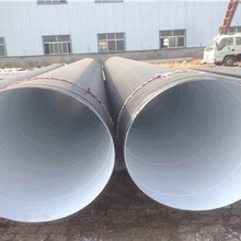 大理耐腐蚀重防腐内外涂塑钢管AAA品质图片