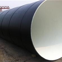 保定蒸汽钢套钢保温钢管AAA品质√图片
