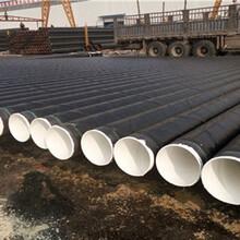 贺州热喷涂环氧粉末防腐钢管IS9001认证√图片