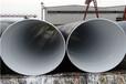 液体输送螺旋防腐钢管-宁德生产销售厂家