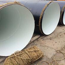 邢台3pe防腐直缝钢管AAA品质√图片