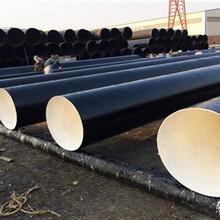 营口污水处理厂用聚氨酯防腐钢管图片