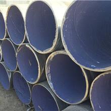 营口煤化工用三层聚防腐钢管图片