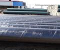 沧州外环氧煤沥青内IPN8710防腐螺旋钢管无可挑剔的产品