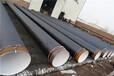 液体输送环氧煤沥青防腐钢管-宁德生产销售厂家