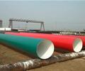 排污水环氧粉末防腐钢管-济宁生产销售厂家