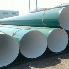 兴安TPEP防腐钢管AAA品质√图片