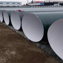 兴安饮水用TPEP防腐钢管IS9001认证√图片