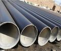 沧州环氧煤沥青防腐钢管信得过的产品