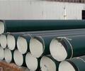 高分子无毒耐腐蚀重防腐内外涂塑钢管-松原生产销售厂家