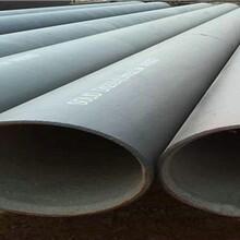 东莞蒸汽钢套钢保温钢管厂家不二之选√图片