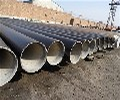 苏州沟槽六油三布防腐钢管 样式多