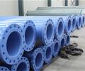 河北市政供暖用TPEP防腐钢管