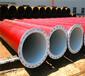 绥化饮用水饮水用TPEP防腐钢管