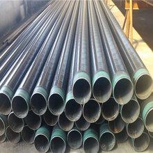 法兰链接无溶剂8710防腐钢管质量保证图片