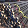 承德自来水专用水泥砂浆衬里防腐钢管