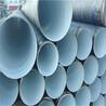毕节埋地加强级涂塑复合钢管宏科华生产厂家