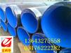 诚信为本福建福州 TPEP防腐钢管 给水式