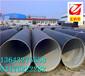 福建泉州《预制直埋 加强级3PE防腐钢》
