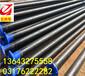 厂家价格资讯鄂尔多斯 直埋保温管件L415