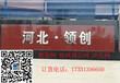 北京建筑安全網北京建筑外護網領創建筑外護網訂做