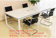 杭州會議桌銷售,杭州辦公會議桌銷售,杭州板式會議桌銷售