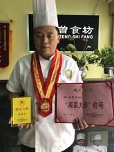 湖南石锅拌饭培训一对一教学图片
