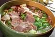 深圳遵义羊肉粉培训课程