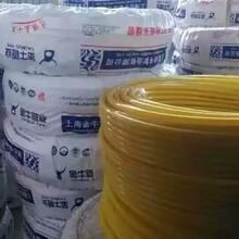 河南pert地暖管厂家郑州pert地暖管图片