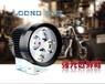 供應LED外置電動車燈摩托車大燈高亮射燈