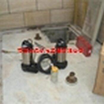 【南京江宁地下室排污系统设计安装保养排水方案】-黄页88网图片