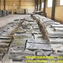 上海廣州回收各類庫存乳膠制品139-320-75689劉圖片
