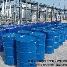 上海周边超量价回收库存船舶涂料139-320-75689刘图片