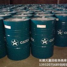 上海徐汇回收轻工涂料,库存轻工涂料回收,轻工涂料批发图片