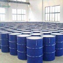 广州库存K树脂高价回收,长期合作价格美丽图片