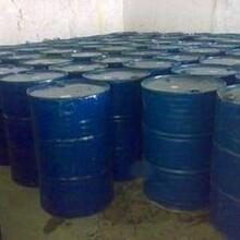 回收庫存遮味劑,去味劑,各類化工試劑圖片