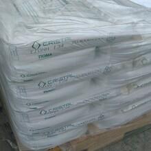 上海常年回收鈦白劑,庫存鈦白粉圖片