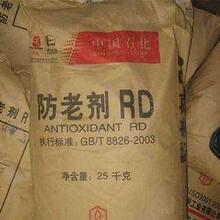 四川上門回收庫存防老化劑,橡膠防老化劑圖片