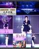 广州展会摄影高清发布会摇臂摄像摄影展会拍照公司