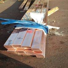 高导电紫铜排C1221接地紫铜排日本铜排现货发售量大优惠图片