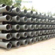 南亚PVC管,东莞南亚PVC管,南亚PVC管经销商,东莞南亚管图片