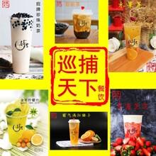 奶茶技術培訓漢堡技術培訓漢堡設備原料都有圖片