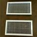 重庆专业制造铝合金风口优惠促销铝合金风口
